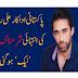 Ali Rehman Ki Hufia Video | Raaztv
