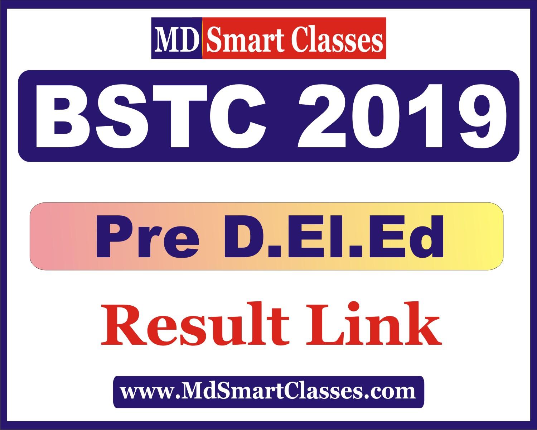 Rajasthan Pre BSTC 2019 RESULT | Rajasthan Pre D El Ed 2019