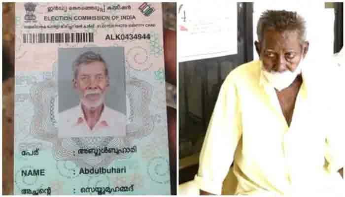 News, Assembly Election, Assembly-Election-2021, Election, Election Commission, Kerala, State, Top-Headlines, Political party, Politics,