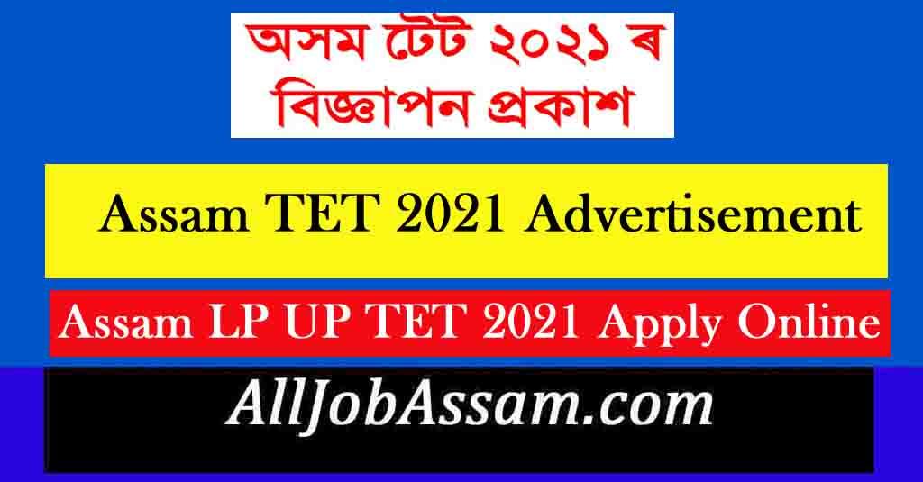 Assam TET 2021 Advertisement