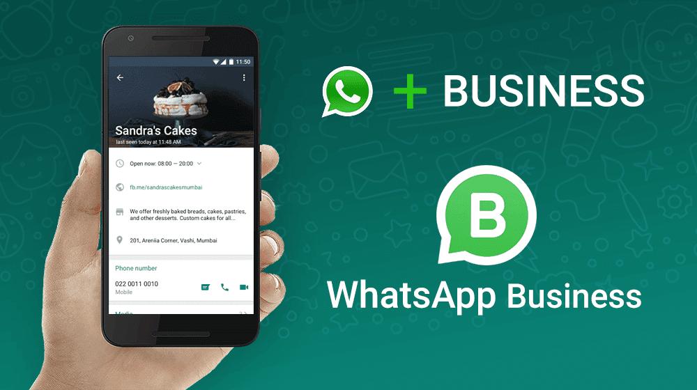 ما هو تطبيق واتس اب بزنس Whatsapp Business وما المميزات التي يتميز بها عن تطبيق واتس اب للأفراد