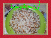 golden and white rice