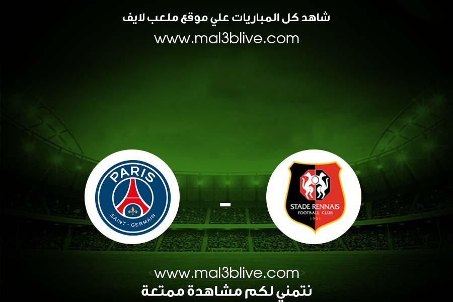 مباراة باريس سان جيرمان ورين