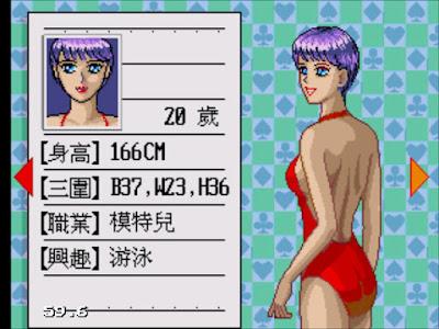 【MD】撲克俱樂部繁體中文版(Queen Of Poke),6合1益智紙牌遊戲!