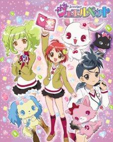 Xem Anime Học Viện Phép Thuật Phần 4 -Jewelpet Kira Deco - Jewelpet Kira Deco Season 4 VietSub