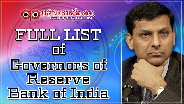 List of Governors of Reserve Bank of India (1935 to 2016) Facts, Time Period, More..