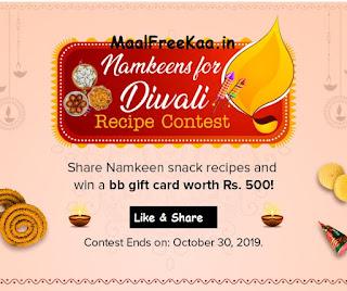 Diwali Recipe Contest 2019