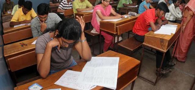 WBPSC Recruitment पश्चिम बंगाल लोक सेवा आयोग में भर्तियाँ,आज ही करें आवेदन