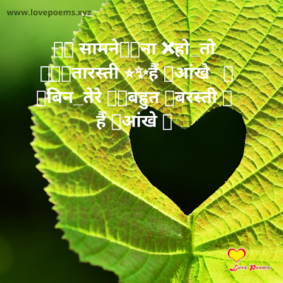 Top 190 + hindi shayari- हिंदी शायरी ︱romantic shayari with image︱2020