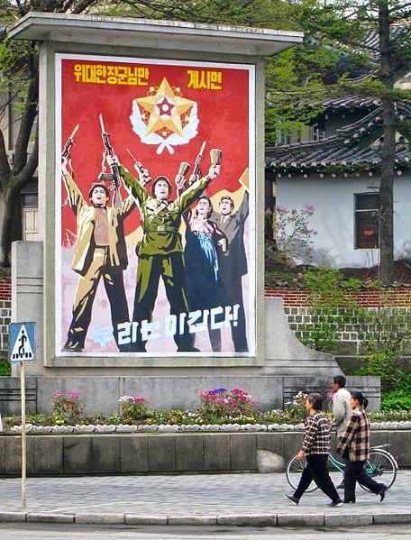 Corea del Norte y 'El puente de no retorno'