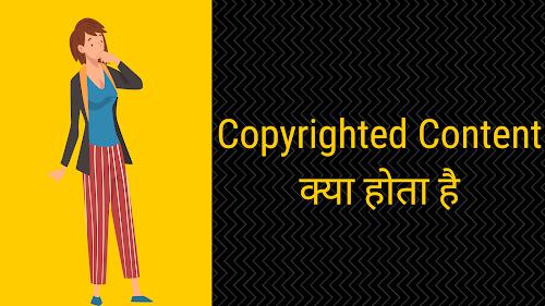 Copyrighted Content Kya Hota Hai