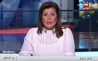 برنامج بين السطور حلقة الثلاثاء 24-10-2017 مع أمانى الخياط و مصر تؤكد محددات الرؤية المصرية لمفهوم الإرهاب وحقوق الإنسان ـ حلقة كاملة