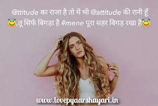 Attitude girls status 2021