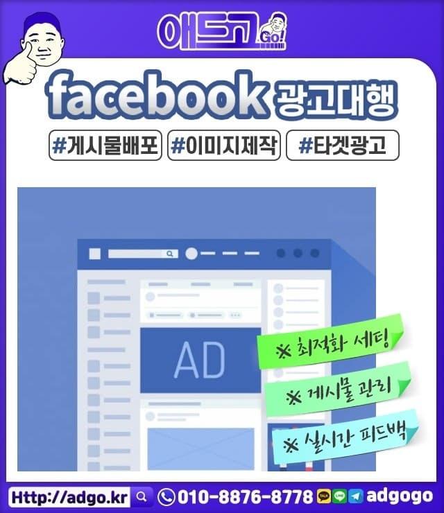 중방동광고블로그