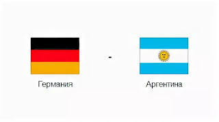 Германия - Аргентина: смотреть онлайн бесплатно 9 октября 2019 прямая трансляция в 21:45 МСК.