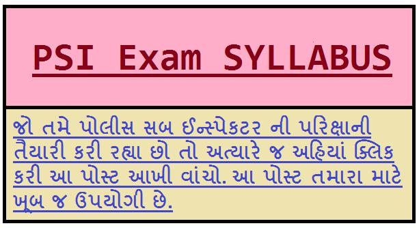 PSI Exam Syllabus - Gujarat Police Sub-Inspector New Syllabus.