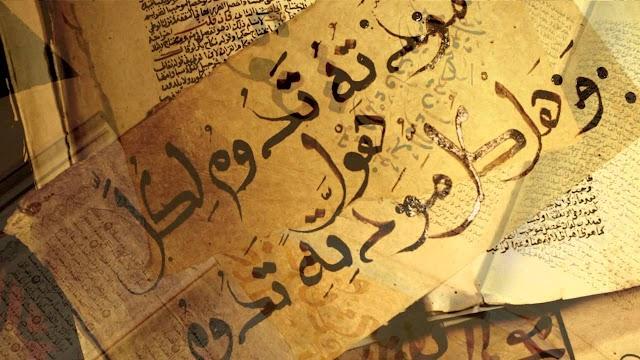 Pedoman Gramatikal Arab dan Generasi Penyairnya