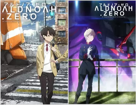 Download Aldnoah.Zero BD Batch Subtitle Indonesia