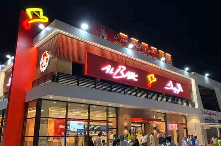 al baik jeddah locations for bank