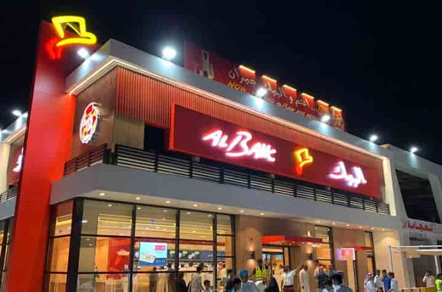 AlBaik announces opening of its 2 new branches in Riyadh