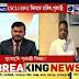 iTV Network launches India News Bangala