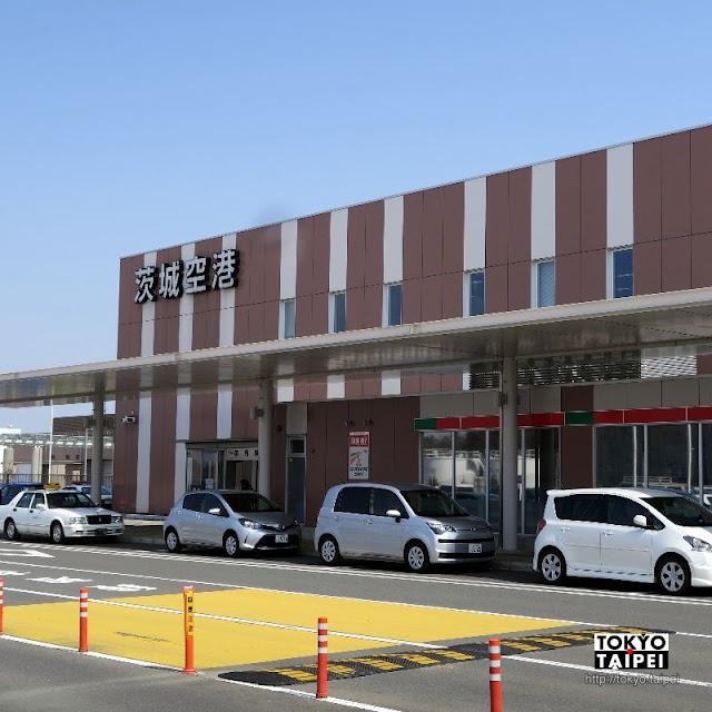 【茨城機場】以便宜為出發點 拼廉價航空的廉價機場