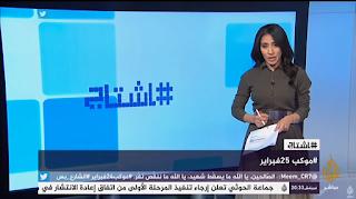 هاشتاج .. السيسي يدافع عن تطبيق عقوبة الإعدام في مصر