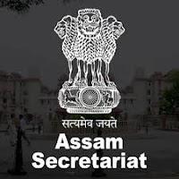 Assam Jobs 2017