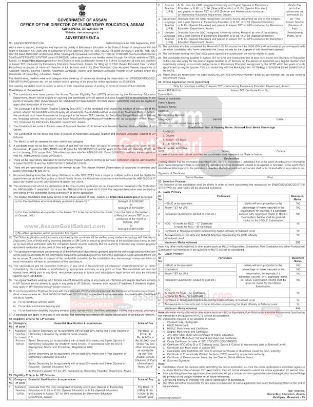 DEE Assam Teacher Recruitment 2021 Official Advertisement