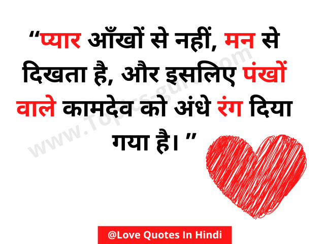 [BEST] 750+ Love Quotes In Hindi