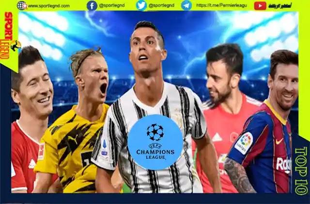 دوري أبطال أوروبا,دوري ابطال اوروبا,هدافي دوري أبطال أوروبا,هداف دوري أبطال أوروبا,ترتيب هدافي دوري ابطال اوروبا,دوري ابطال اوربا,دوري الابطال,دوري ابطال اوروبا 2021,قرعة دوري ابطال اوروبا,ترتيب دوري ابطال اوروبا,نهائي دوري ابطال اوروبا,نصف نهائي دوري ابطال اوروبا,دوري ابطال اوروبا 2020-2021,هدافي دوري ابطال اوروبا,قائمة هدافي دوري أبطال أوروبا,أفضل هدافي دوري أبطال أوروبا في التاريخ,هدافي دوري ابطال اوروبا 2021,جميع هدافي دوري ابطال اوروبا