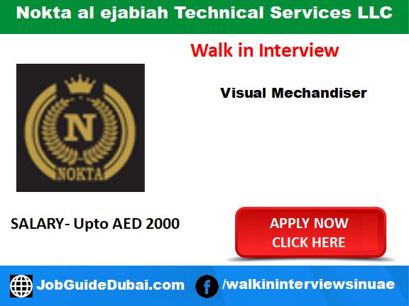 Job in Dubai for Visual Mechandiser at Diera