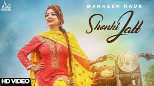 Shonki Jatt Lyrics - New Punjabi Song 2017 | Manheer Kaur