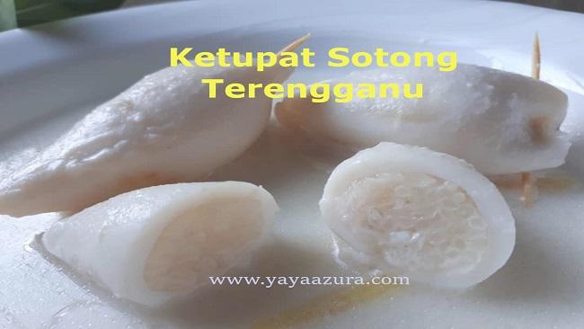Ketupat Sotong Terengganu
