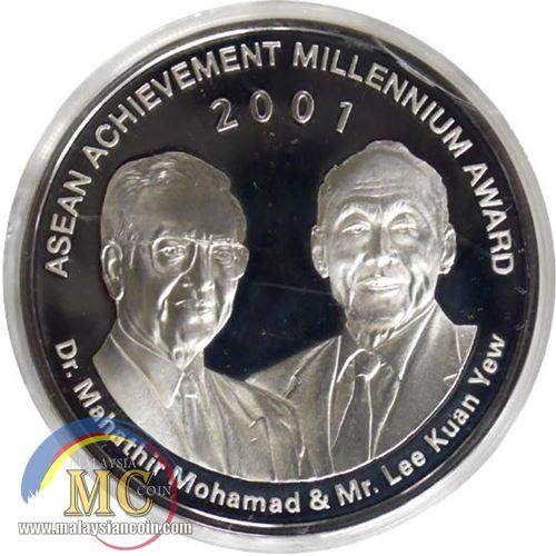 Anugerah Pencapaian Milenium ASEAN