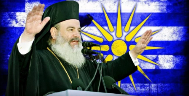 Τα δάκρυα του μακαριστού Χριστόδουλου: «Η Μακεδονία είναι Ελληνική!»