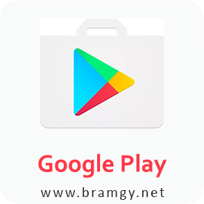 تحميل متجر جوجل بلاي ستور 9
