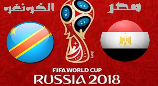 اضافة تردد قناة Bein sports المفتوحة الناقلة لمباراة مصر والكونغو يوم الاحد فى ذهاب نصف نهائي تصفيات كأس العالم 2018