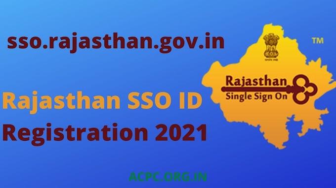 Rajasthan SSO ID Registration 2021  sso id login, sso.rajasthan.gov.in, sso portal