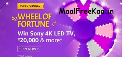 Win Sony 4K LED TV and Rs 20000
