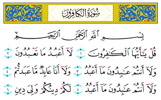 Kandungan Pokok Surah al-Kafirun