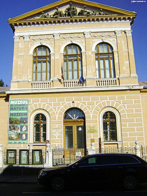 Muzeul de Științe ale Naturii