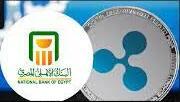 ريبل تتعاون مع البنك الاهلي المصرى