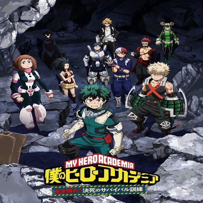 أونا أنمي Boku no Hero Academia Ikinokore Kesshi no Survival Kunren مترجم أونلاين