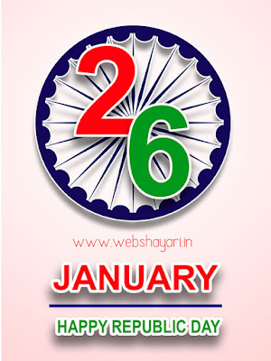republic day india photo for whtsapp