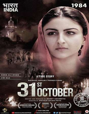 Poster Of 31st October 2016 Hindi 700MB pDVD x264 Watch Online Free Download