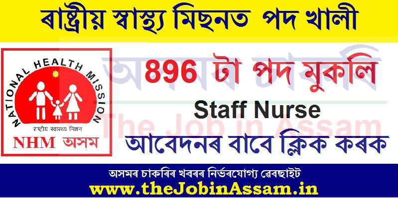 NHM Assam Recruitment 2021: Apply Online for 896 Staff Nurse Vacancy