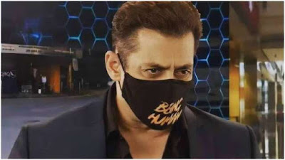 Bigg Boss 14 Salman Khan reduce his fees for Bigg Boss show