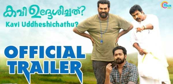 Kavi Uddheshichathu Movie Trailer