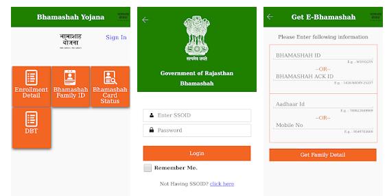 bhamashah app play store download